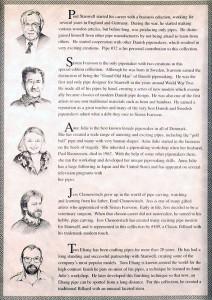 Artyści Stanwella i ich krótkie biografie